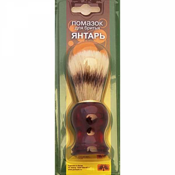 Помазок для бритья  Янтарь