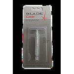Станок для бритья классический Т-образный Blade Classic Titanium