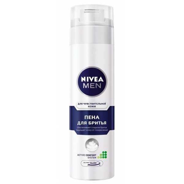 Пена для бритья для чувствительной кожи  Nivea 200 Мл