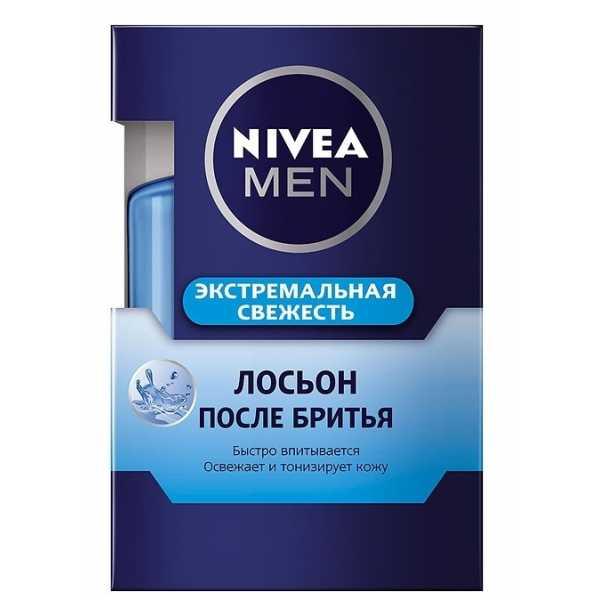 """лосьон после бритья """"Экстремальная свежесть"""" Nivea  100 Мл"""