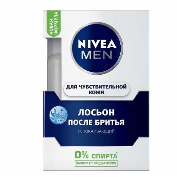 Лосьон после бритья для чувствительной кожи Nivea 100 Мл