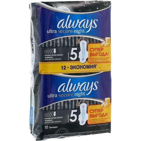 Прокладки Always Duo Ultra Night ароматизированные экстра защита 12 шт