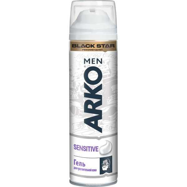 Гель для бритья  Arko Sensitive  200мл