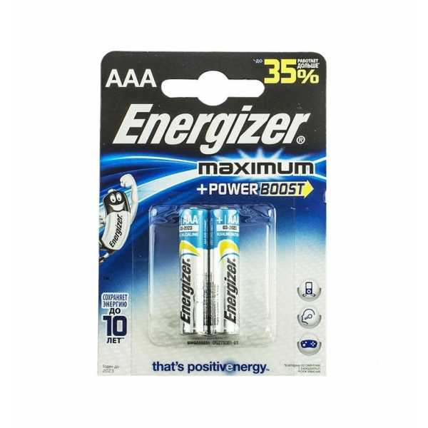 Energizer Алкалин Maximum AAA (2шт)