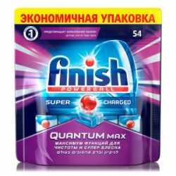 Таблетки для посудомоечных машин FINISH Quantum Max, 54 шт