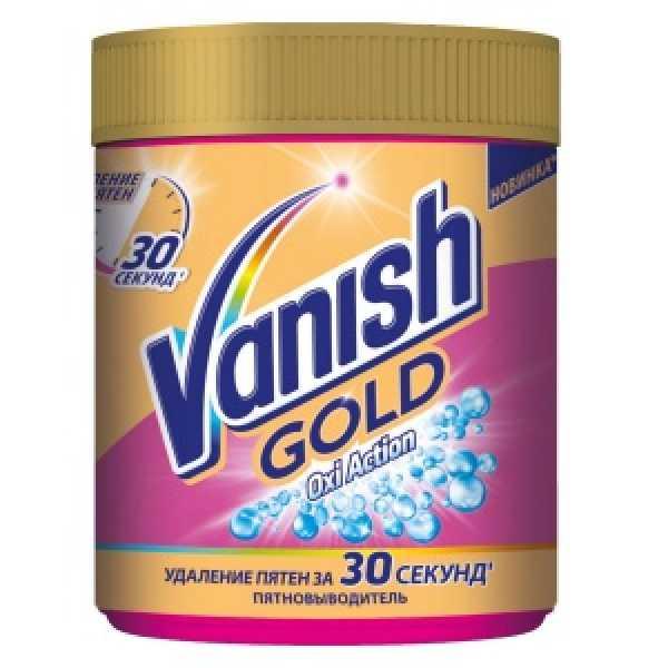 VANISH GOLD OXI Action 1000гр. для ЦВЕТНОГО белья