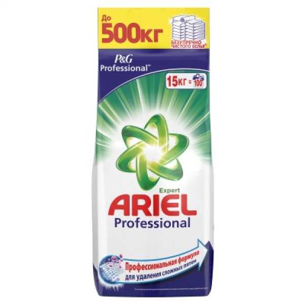 Стиральный порошок ARIEL PROFESSIONAL Expert, 15кг