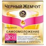 Черный жемчуг Крем для лица  36 лет  Ночной  Самоомоложение