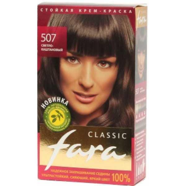 Fara (Фара) Classic 507  светлый каштан