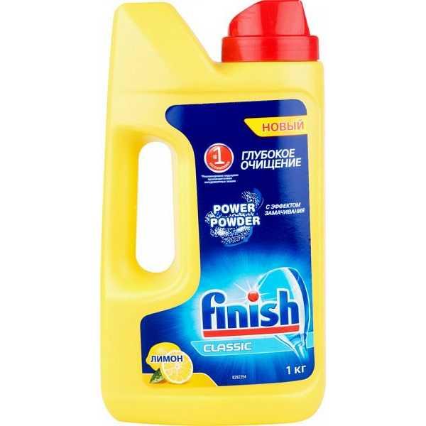 Порошок для посудомоечных машин Finish Classic Power powder лимон, 1 кг