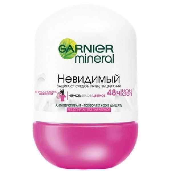 GARNIER дезодорант  ШАРИК  НЕВИДИМЫЙ ЧБЦ      50мл.