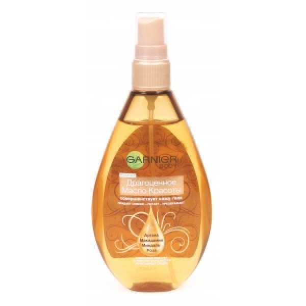 GARNIER Драгоценное масло спрей для тела 150мл