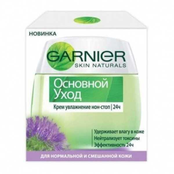 """GARNIER """"Основной уход """"  Крем для НОРМ. и СМЕШ. (увлажнение) 50мл"""