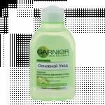Очищающий лосьон для снятия макияжа Основной уход для нормальной и смешанной кожи, 125 мл, Garnier