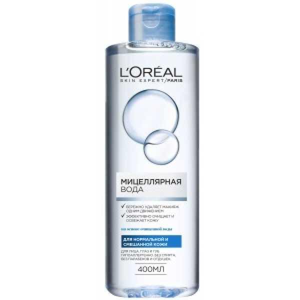 L,OREAL 400 мл  мицеллярнаярная вода для нормальной и смешанной кожи