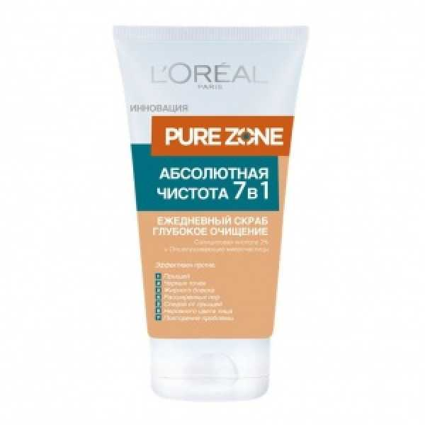 L'OREAL Скраб Pure Zone 7 в 1 150 мл
