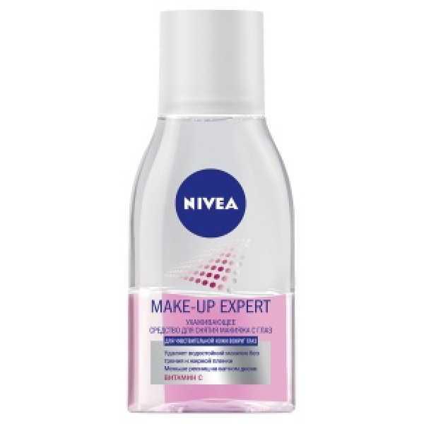 "Nivea ""Make-up Expert""  средство для снятия макияжа с глаз увлаж. 125 мл"