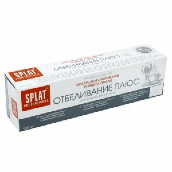 СПЛАТ (SPLAT) Зубная паста 100мл  Отбеливание плюс