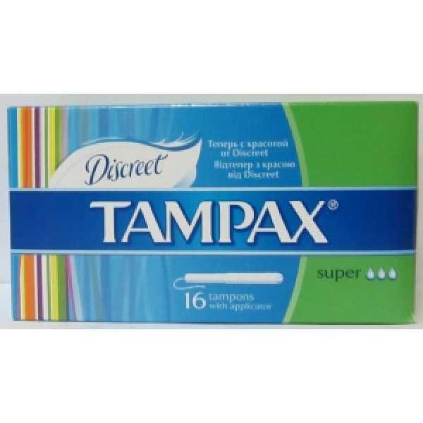 Tampax СEF 16шт. Супер      с юбочкой (зел.)