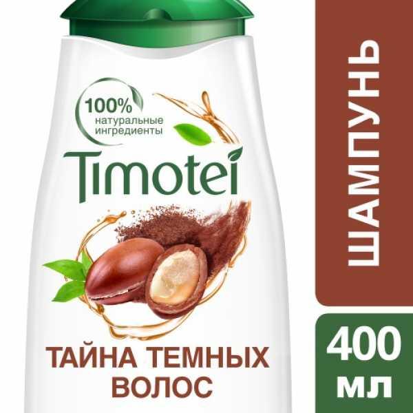 Шампунь женский Timotei Тайна темных волос 400мл