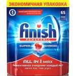 Таблетки для посудомоечных машин FINISH All in 1 max, 65 шт