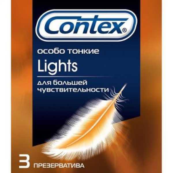 CONTEX Lights №3