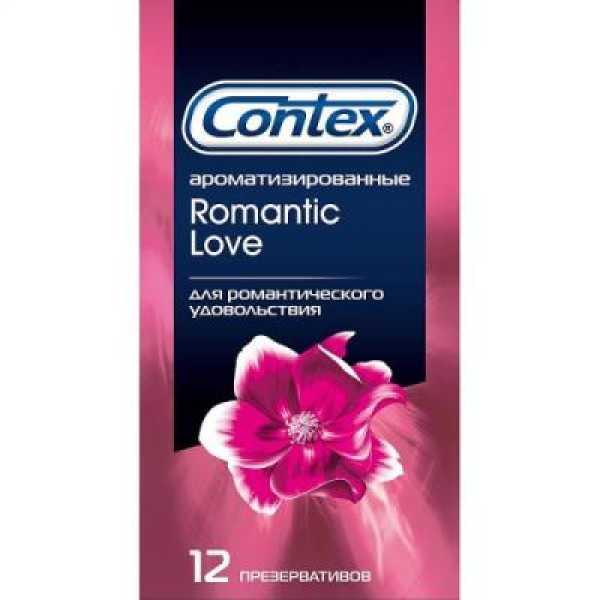 CONTEX Romantic love №12