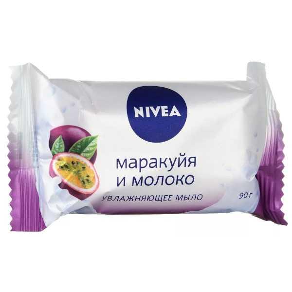 """Мыло Nivea """"Маракуйя и молоко"""", 90 гр"""
