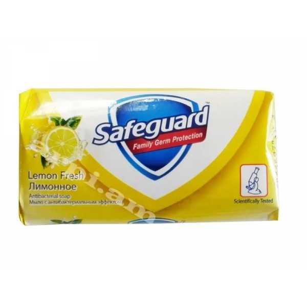 """Мыло туалетное Safeguard """"Лимонное"""", 90 гр"""