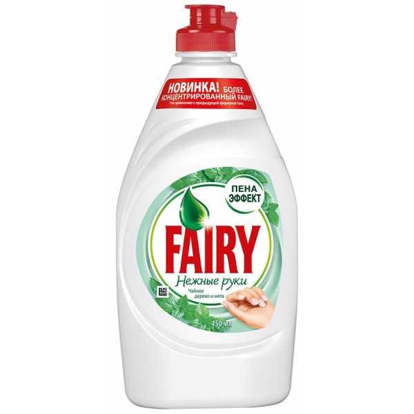 """Средство для мытья посуды Fairy """"Чайное дерево и мята"""", 450 мл"""