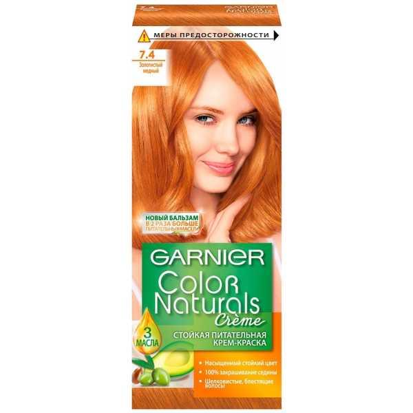 """Краска для волос Garnier Color Naturals 7.4 """"Золотистый медный"""""""