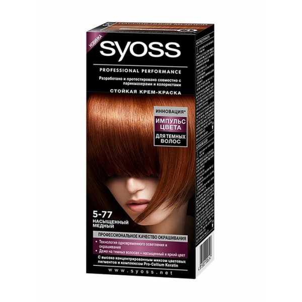 """Краска для волос Syoss Color 5-77 """"Насыщенный медный"""", 115 мл"""