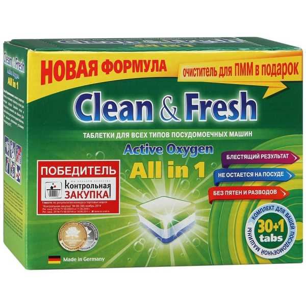 Таблетки для посудомоечных машин Clean&Fresh Active Oxygen All in 1, 30 шт