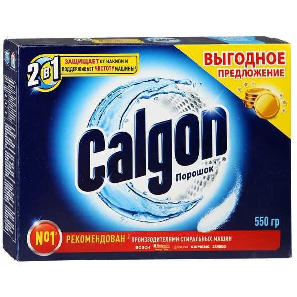 Порошок Calgon 2в1 для смягчения воды и предотвращения образования накипи, 550 гр
