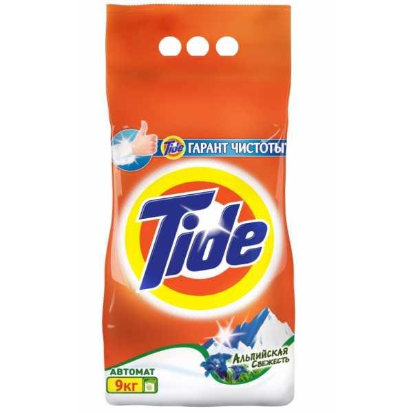 """Стиральный порошок Tide автомат """"Альпийская свежесть"""", 9 кг"""