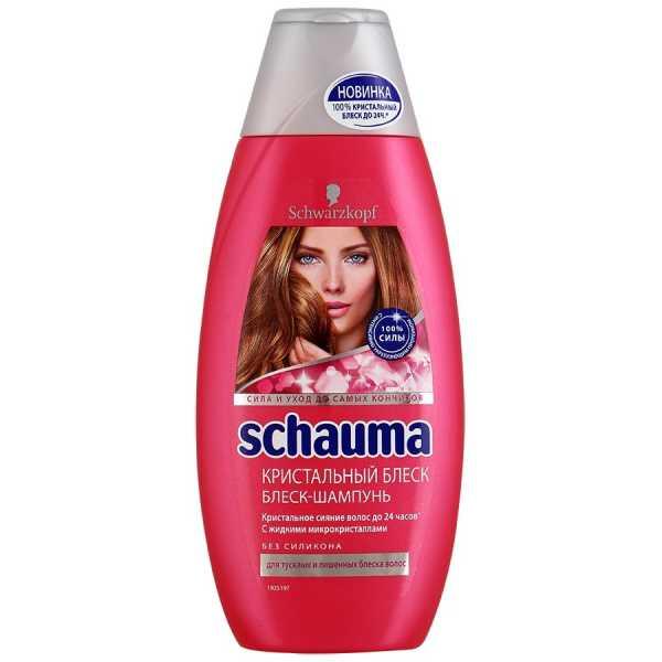 """Шампунь Schauma """"Кристальный Блеск"""" для тусклых и лишенных блеска волос, 380 мл"""