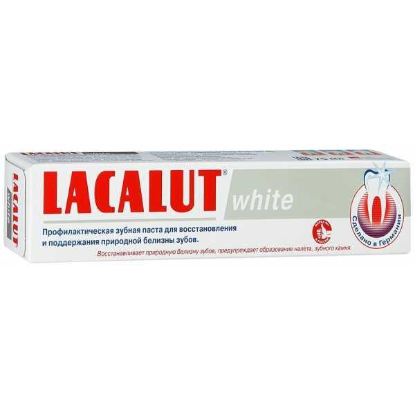 Зубная паста Lacalut (Лакалют)  white, 75 мл
