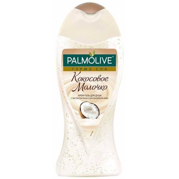 """Крем-гель для душа Palmolive Гурмэ СПА """"Кокосовое молочко"""", 250 мл"""