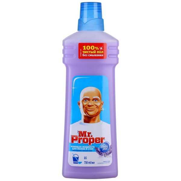 """Средство моющее Mr.Proper """"Лавандовое спокойствие"""", 750 мл"""