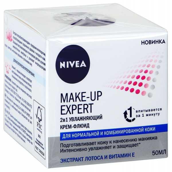 Крем Nivea Make-up Expert для нормальной и комбинированной кожи, 50 мл