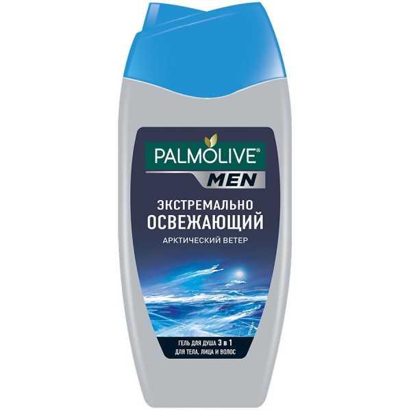 """Гель для душа Palmolive Men 3в1 """"Арктический ветер"""", 250 мл"""