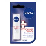 """Бальзам для губ Nivea """"Интенсивная защита"""", 4,8 гр"""