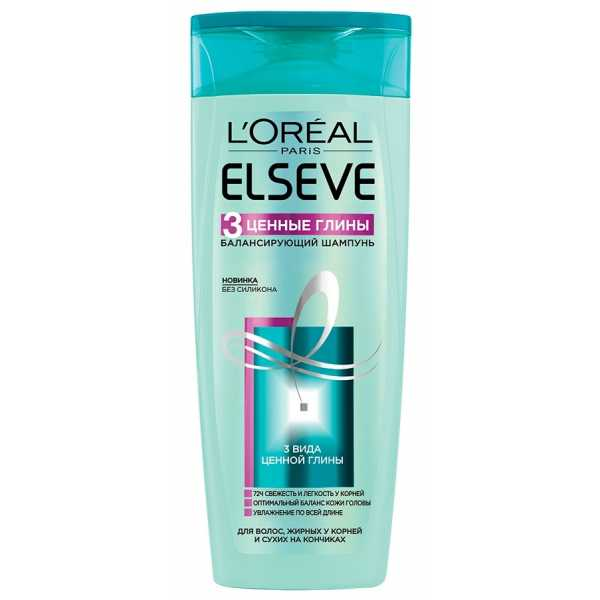 """Шампунь L'Oreal Elseve """"3 вида ценной глины"""" для волос, жирных у корней и сухих на кончиках, 250 мл"""
