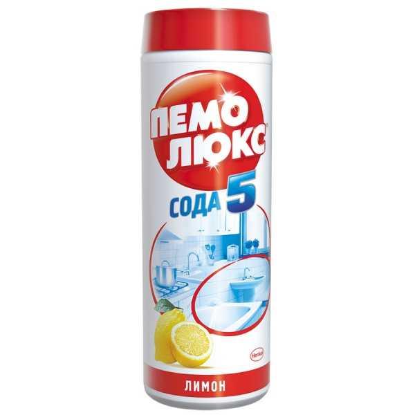 """Порошок чистящий Пемолюкс """"Лимон"""" Сода 5, 480 гр"""