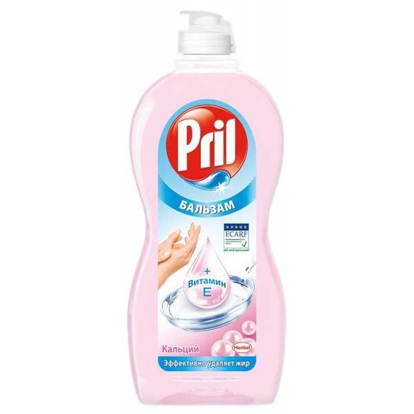 "Средство для мытья посуды Pril Бальзам ""Кальций"", 450 мл"