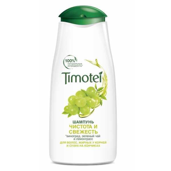 """Шампунь Timotei """"Здоровый баланс"""" для волос, жирных у корней и сухих на кончиках, 400 мл"""