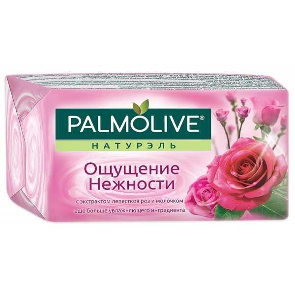 """Мыло туалетное Palmolive Натурэль  """"Ощущение нежности"""" с экстрактом лепестков роз и молочком, 90 гр"""