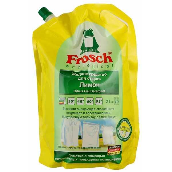 """Жидкое средство для стирки Frosch """"Лимон"""", 2 л"""