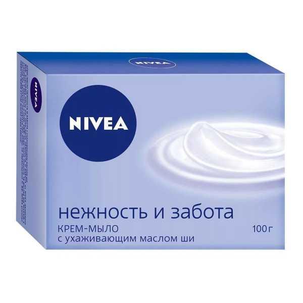 """Крем-мыло Nivea """"Нежность и забота"""", 100 гр"""
