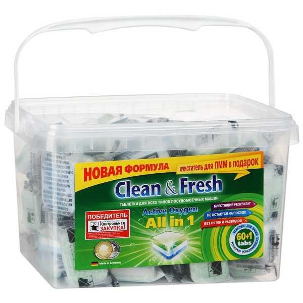 Таблетки для посудомоечных машин Clean&Fresh Active Oxygen All in 1, 60 шт
